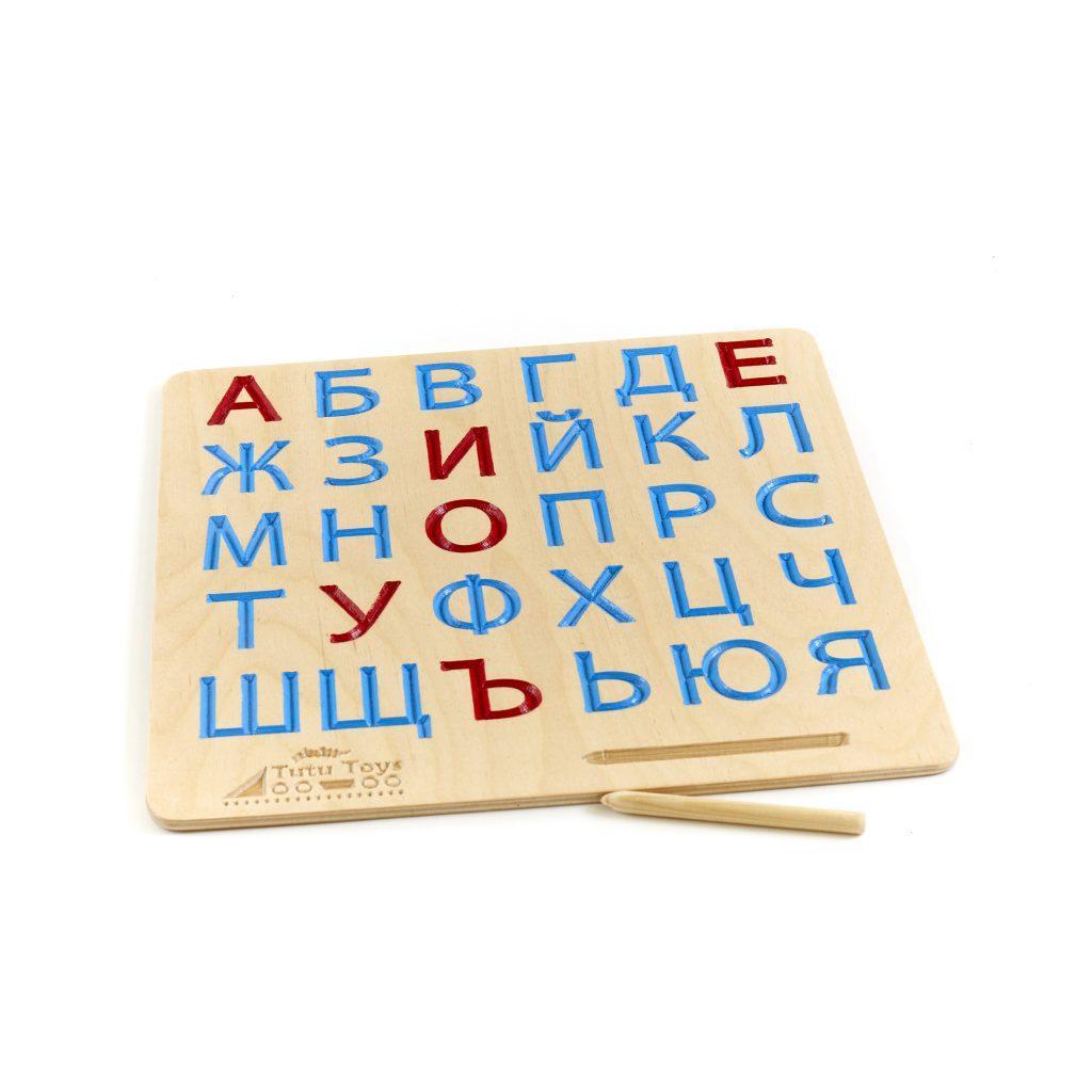 alphabet-04